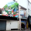 Alice Dreams Mural, Sara Abbott (Brighton 2012).jpg