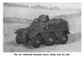 Armoured Personnel Carrier, Dinky Toys 676, photo (MM 1955-02).jpg