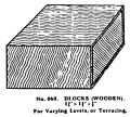 Blocks (Wooden), Britains Garden 060 (BMG 1931).jpg