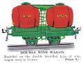 Hornby Double Wine Wagon (HBoT 1930).jpg