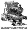 Hornby Trains, original Meccano prototype.jpg
