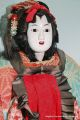 Large Geisha Doll (Japanese Dolls).jpg