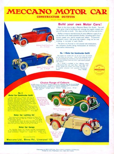 Full-page colour advert, September 1933